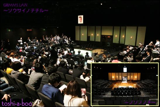blogsononochi.jpg