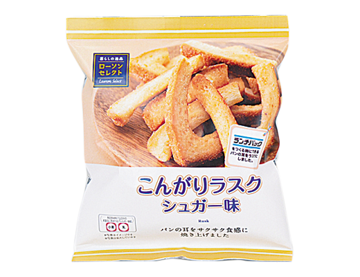 ローソン・こんがりシュガーラスク(シュガー味)
