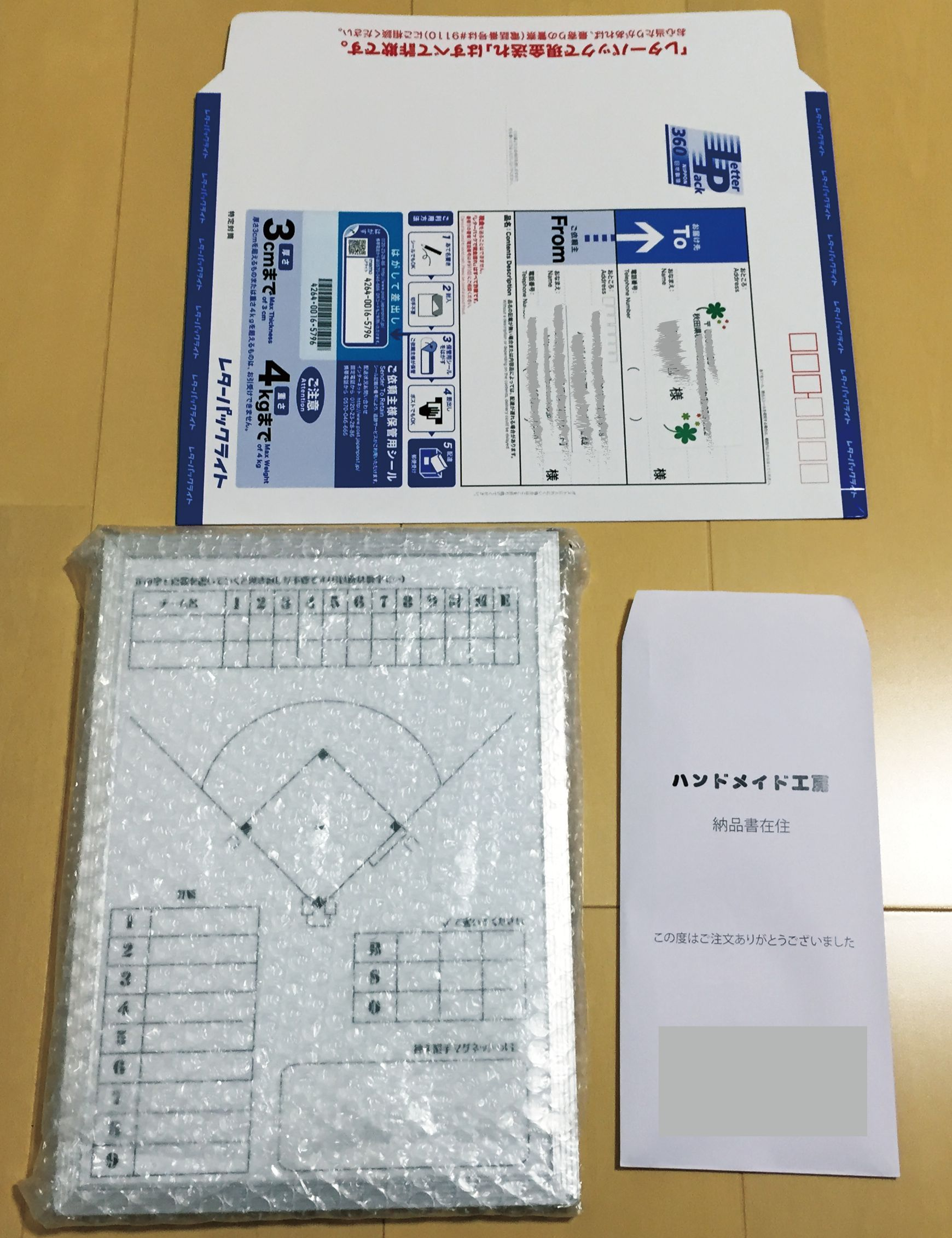 20161019_ホワイトボード・マグボード作戦盤_発送