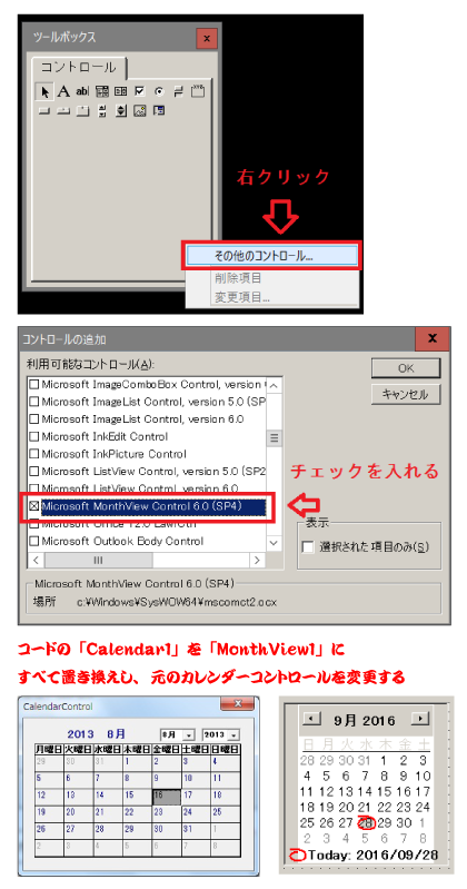 Excel vba エラーメッセージ05