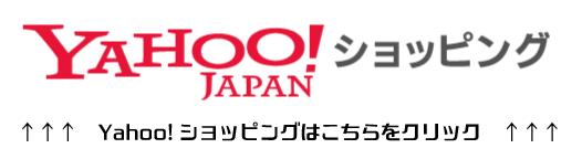Yahoo!ショッピング「マグボードハンドメイド工房」設立2