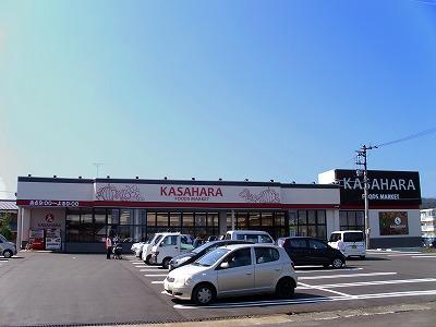 福井県朝日町_ハニー朝日中央店