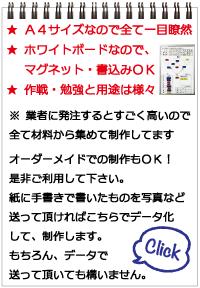 マグボードハンドメイド工房_ロゴ02-2