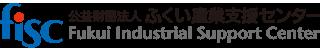 ふくい産業支援センターロゴ
