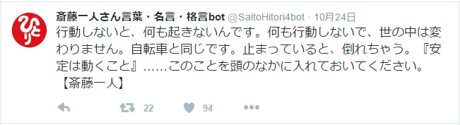 hitori201611011111.png
