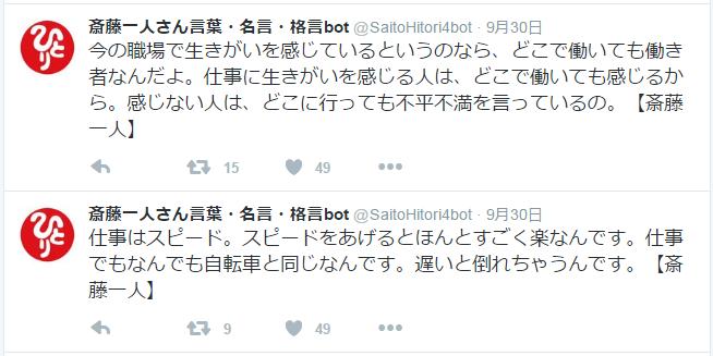 hitori201611011112.png