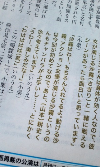 月刊ローチケHMV 11月号 1