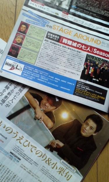 月刊ローチケHMV 11月号2