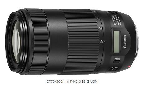 EF70_300F45_56NEW.jpg