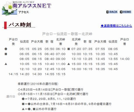 bus_timeschedule.jpg