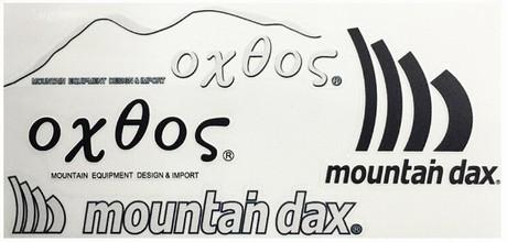 oxtos_ox020b.jpg