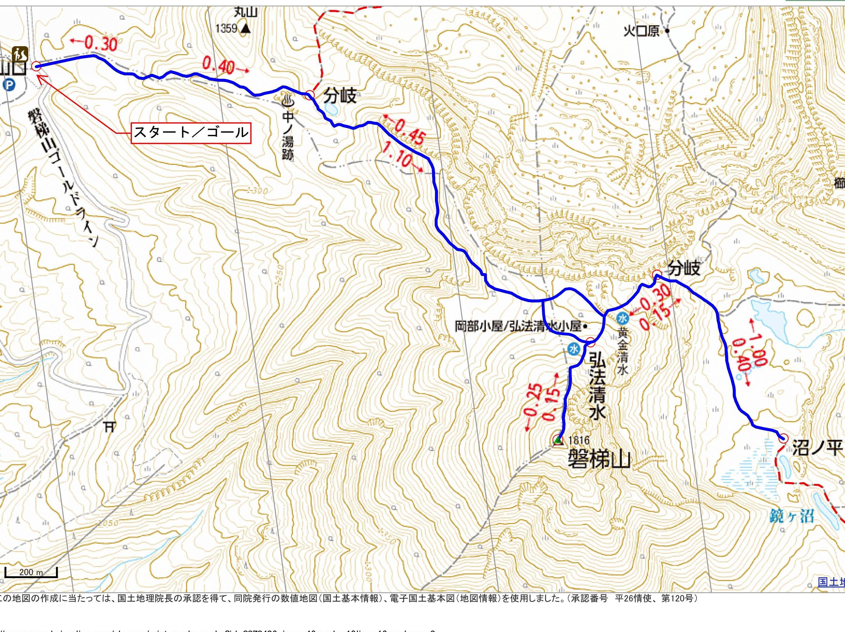 1-コースタイム付き登山地図印刷A4横0 - 01