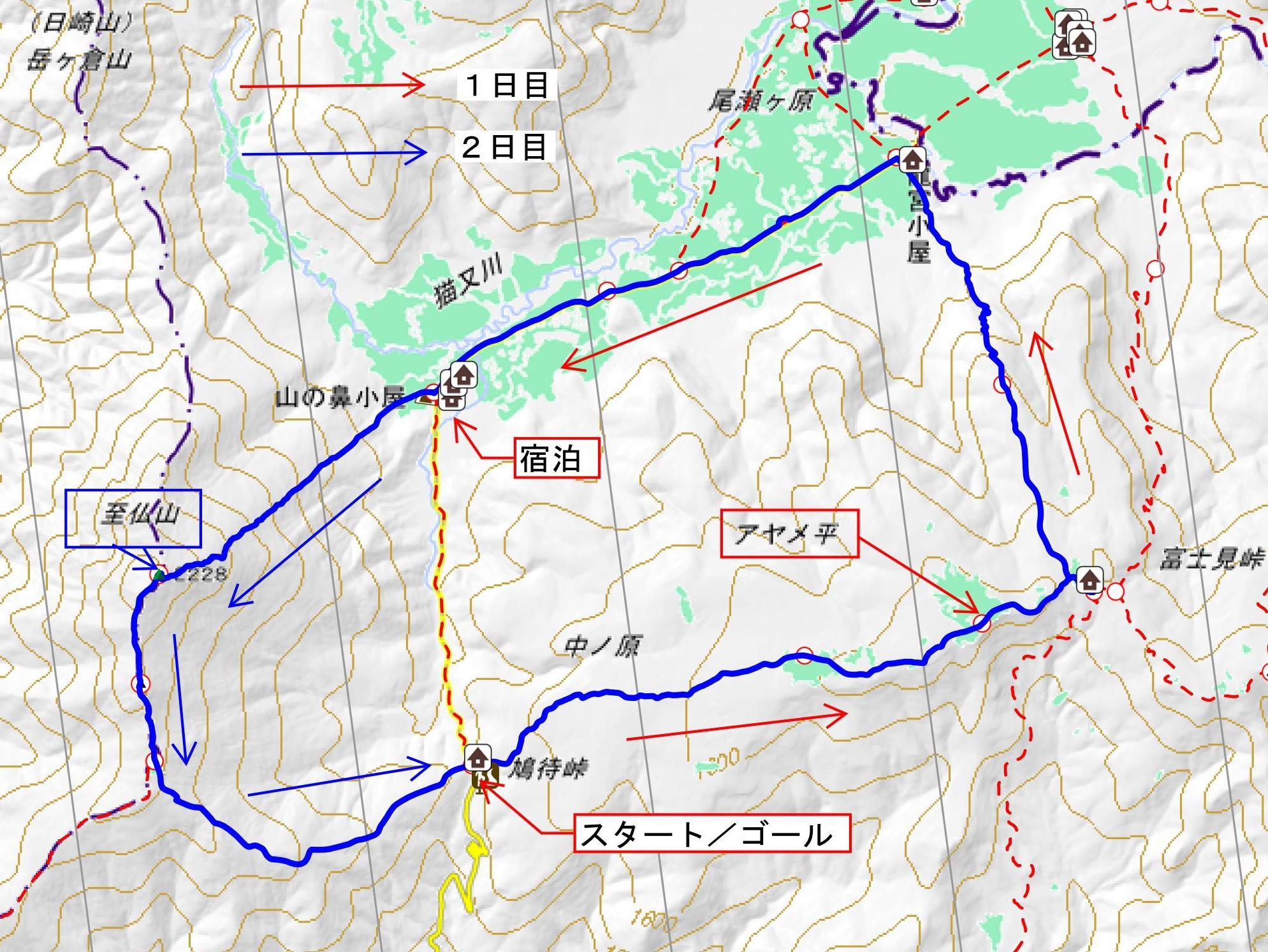 1-コースタイム&登山計画付き登山地図印刷A4縦 - Yamakei Online _ 山と渓谷社_02