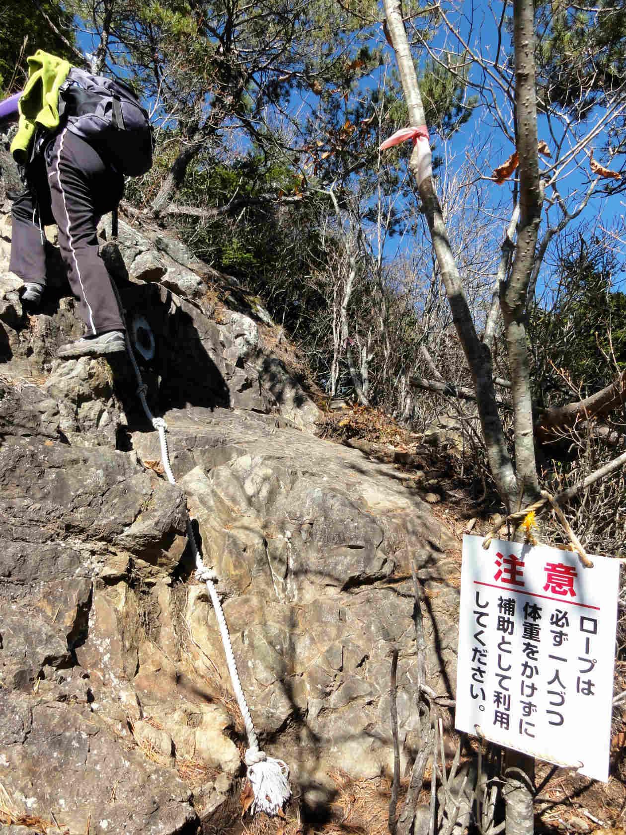 天狗山登山1