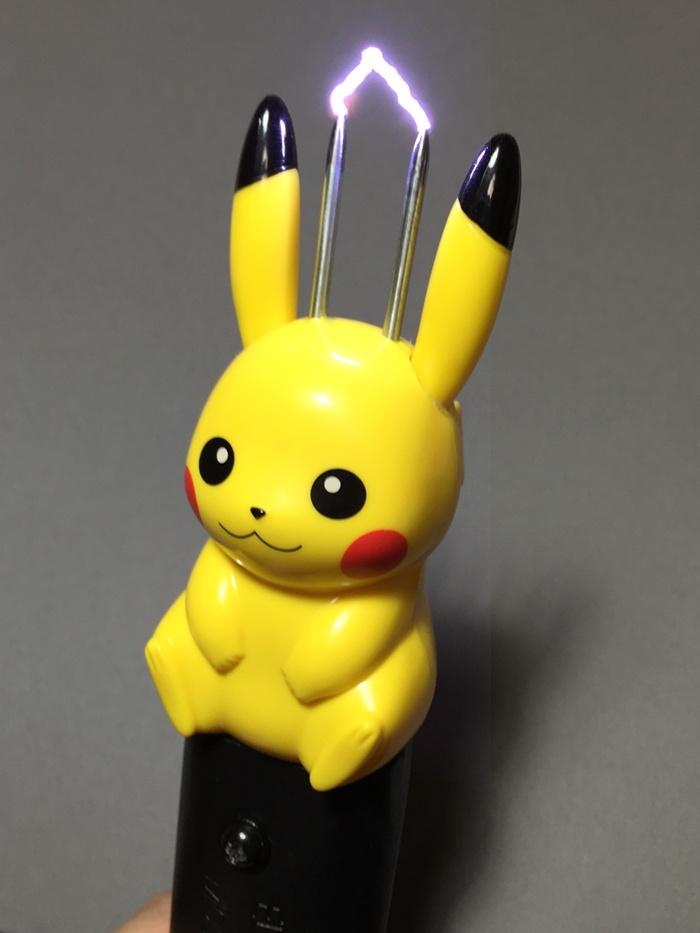 pikachu_stun_gun_03.jpg
