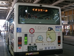DSC_3017.jpg