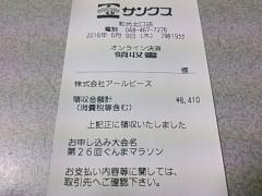 DSC_3247.jpg