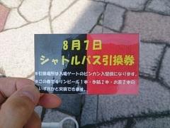 DSC_4158.jpg