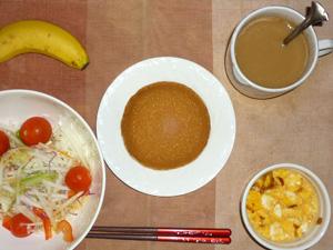 塩キャラメルパンケーキ,サラダ(キャベツ、レタス、大根、トマト)青紫蘇・オリーブオイル,フライドオニオン入りスクランブルエッグ,バナナ