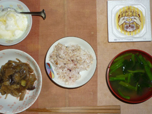 胚芽押麦入り五穀米,納豆,茄子と玉葱の炒め物,ほうれん草とワカメのおみそ汁,オリゴ糖入りヨーグルト