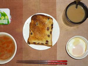 レーズンシナモントースト,トマトスープ,目玉焼き,ヨーグルト,コーヒー