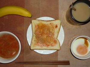 イチゴジャムトースト,トマトスープ,目玉焼き,バナナ,コーヒー