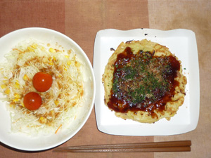海鮮お好み焼き,サラダ(キャベツ、コーン、大根、レタス)