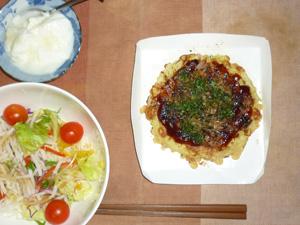 海鮮お好み焼き,サラダ(キャベツ、レタス、大根、トマト)青紫蘇・オリーブオイル,オリゴ糖入りヨーグルト