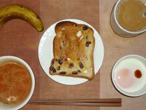 レーズンシナモントースト,トマトスープ,目玉焼き,バナナ,コーヒー