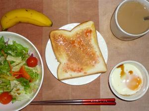 イチゴジャムトースト,サラダ(キャベツ、レタス、トマト)昆布出汁,オリーブオイル,目玉焼き,バナナ,コーヒー