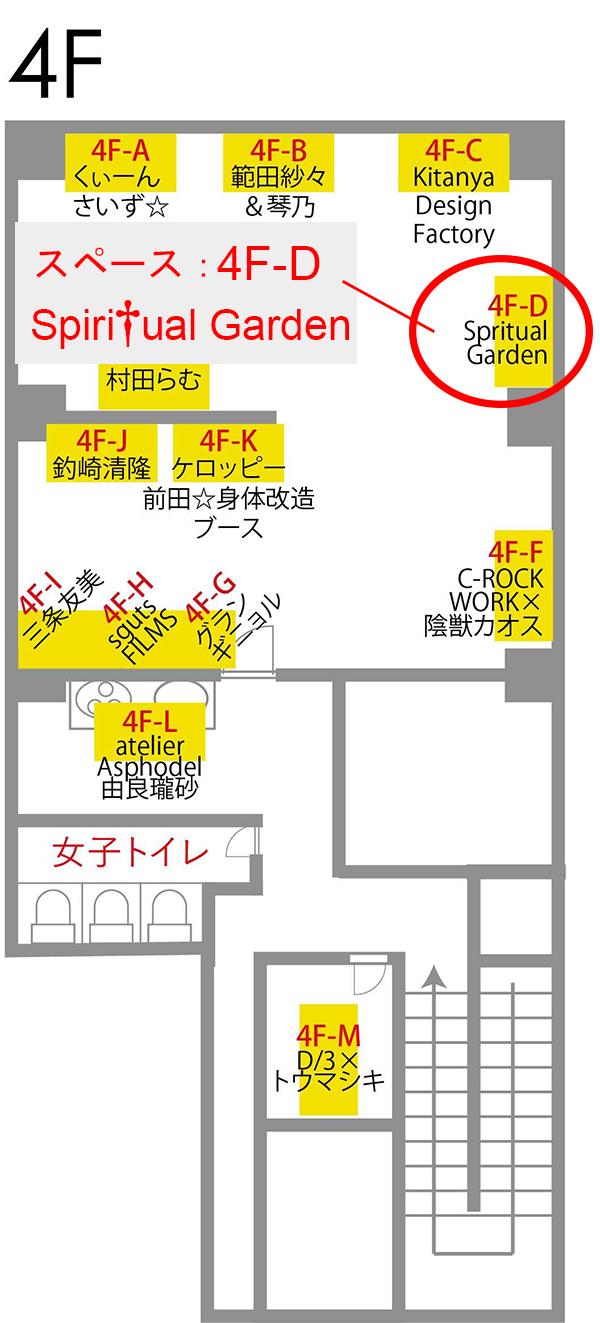04_4F_mail_.jpg