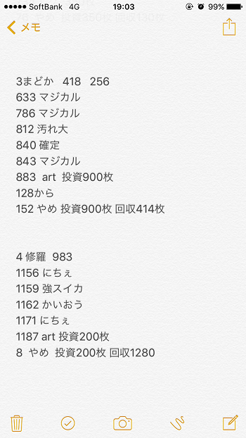 2016.1023.1