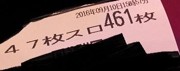 2016.0910.22