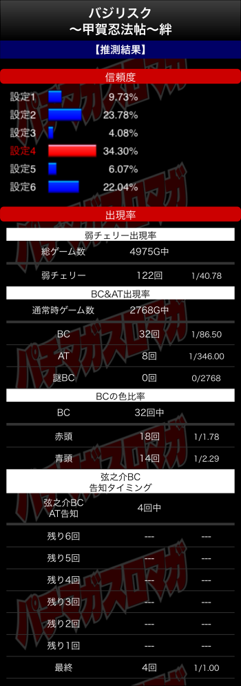 2016.0919.24