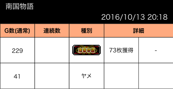 2016.1014.b