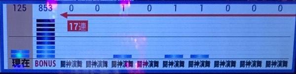 2016.1016.18