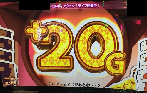 2016.1030.34