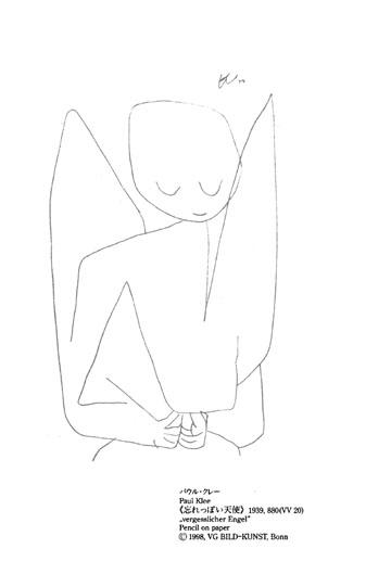 blog クレー 「忘れっぽい天使」.jpg