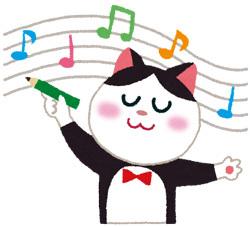 musician_cat.jpg
