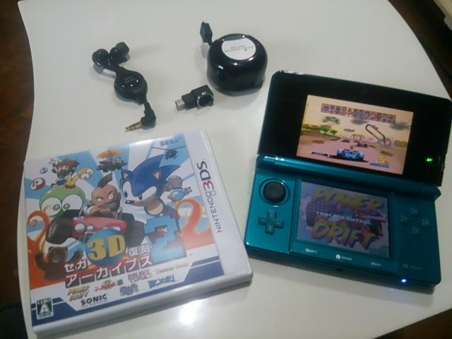 その他 06 - ニンテンドー3DSコレクション