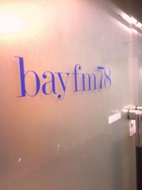 bayfm玄関