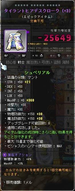 Maple160919_123511.jpg