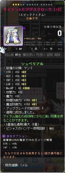 Maple160920_000505.jpg