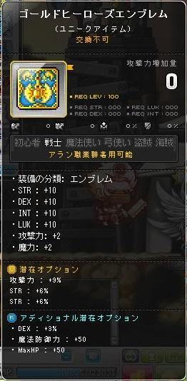 Maple160928_235156.jpg