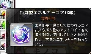 Maple161030_005210.jpg