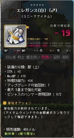 Maple161103_051053.jpg