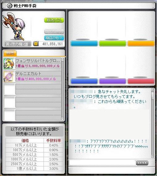 Maple161105_091558.jpg