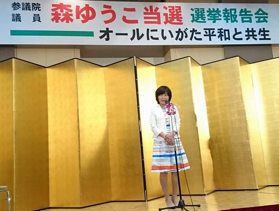 【森ゆう子選挙報告会】-1