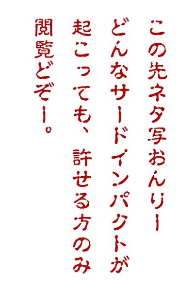 26_20160928204030c40.jpg