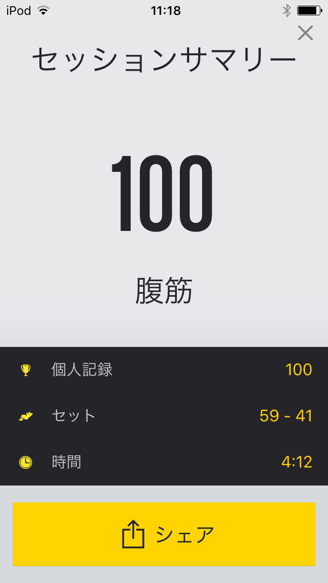 20161104135914a89.png